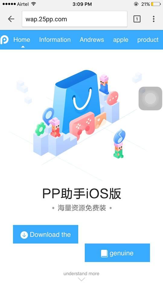 pp25 english download