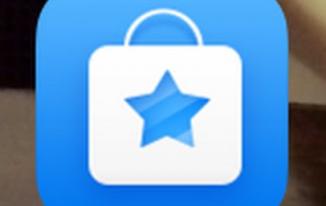 AppCake No Jailbreak – Install AppCake on iOS 11/10/9