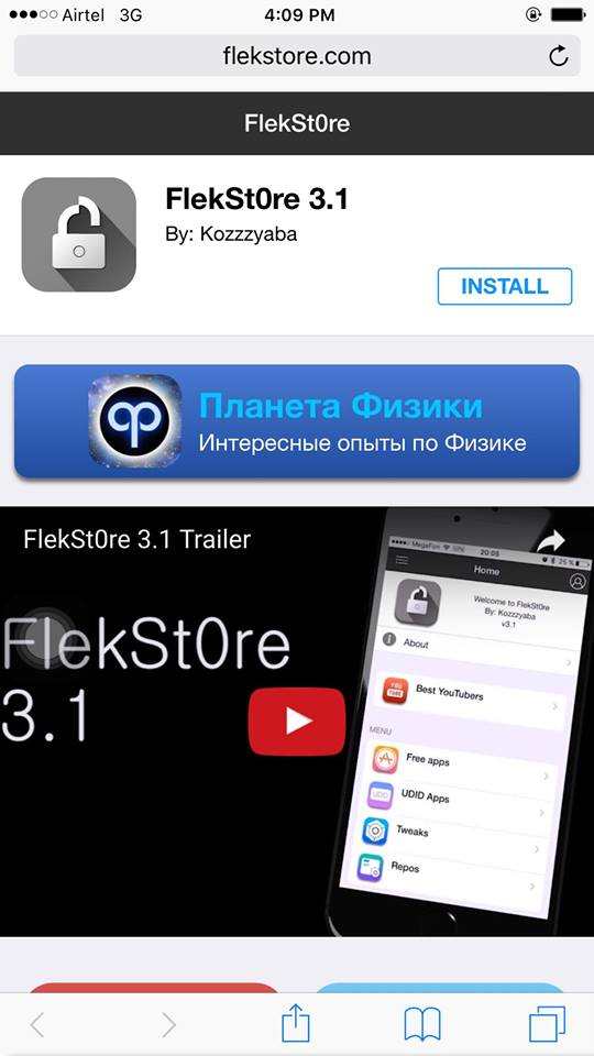 flekstore.com on iPhone