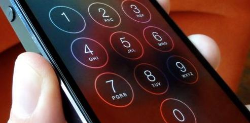 reset iphone passcode