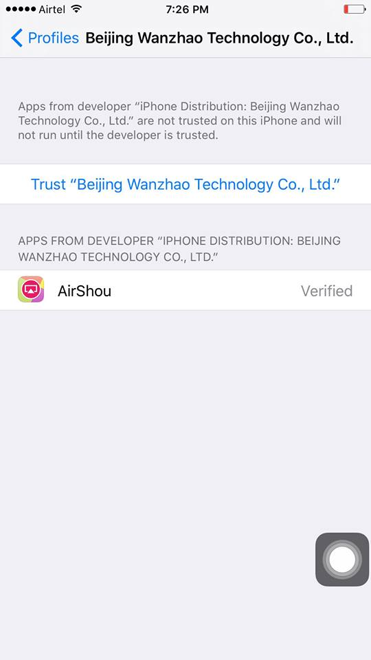 trust air shou ios 10 profile