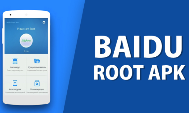 root android without computer using baidu root app